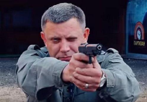 Депутат Держдуми Росії прирік до розстрілу ватажка