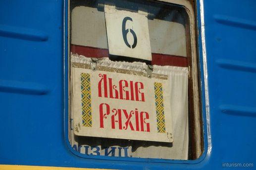 Дешевле дизеля. НаЗакарпатье пассажиры сами толкают поезда