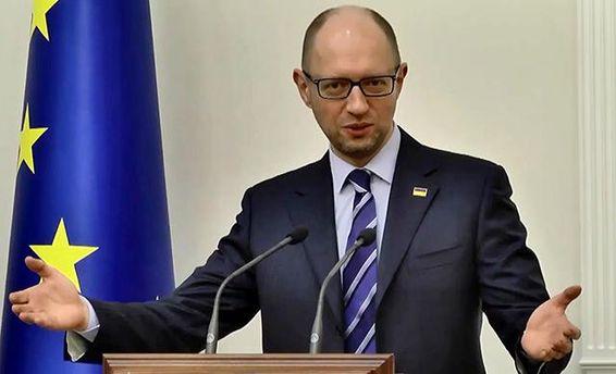 Яценюк объявил онамерении стать президентом Украины— Народ оценит