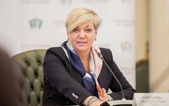 Руководитель Нацбанка Украины убежала изстраны