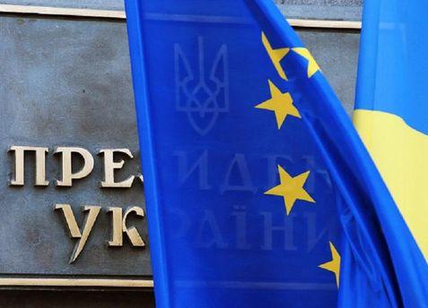 Украине не стоит рассчитывать на быстрое присоединение к ЕС