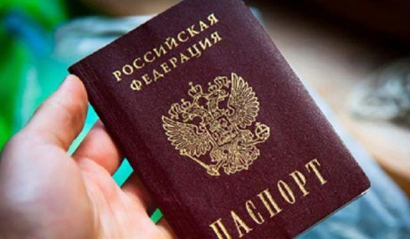У жителів Криму відібрали понад пів тисячі російських паспортів