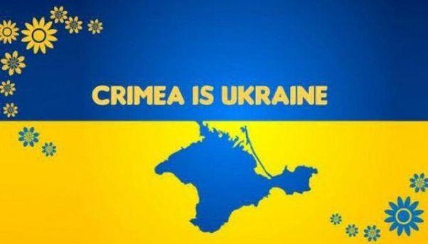 Як виглядає новий проект резолюції щодо Криму, за який голосуватимуть в ООН – документ