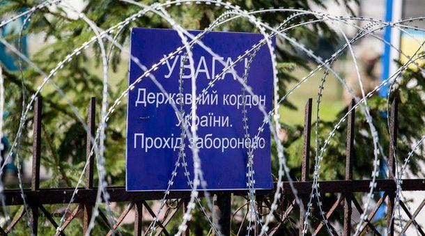 ГПСУ усилила охрану границы соСловакией для противодействия незаконной  миграции