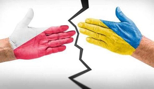 Заборона на в'їзд до Польщі загрожує окремим українським чиновникам