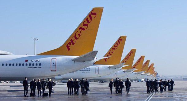 Турецький Pegasus Airlines може відкрити «дочку» вУкраїні