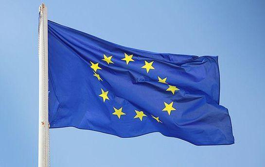 Европа создает концепцию по безопасности