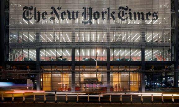 The New York Times не собирается менять скандальную карту с Крымом, – СМИ