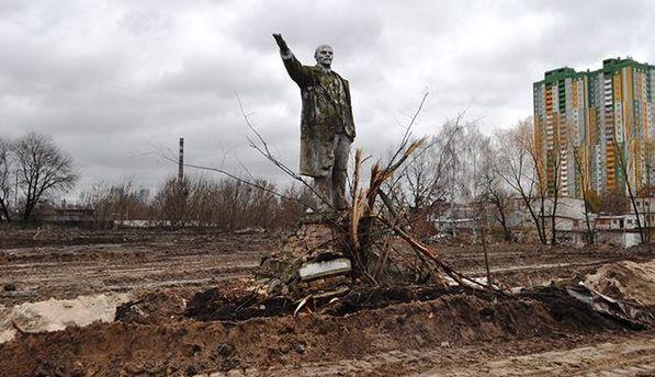 В Киеве найден