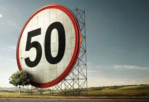 Максимальная скорость в Украине будет снижена, хотя только на бумаге
