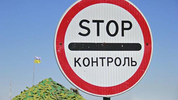 Окупанти в Криму затримали українця за спробу незаконно перетнути кордон