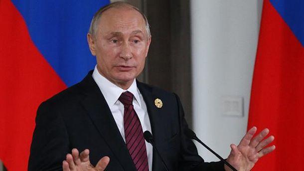 На российском сайте появилась вакансия на должность Президента России