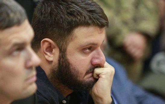 Суд арестовал элитную недвижимость сына Авакова