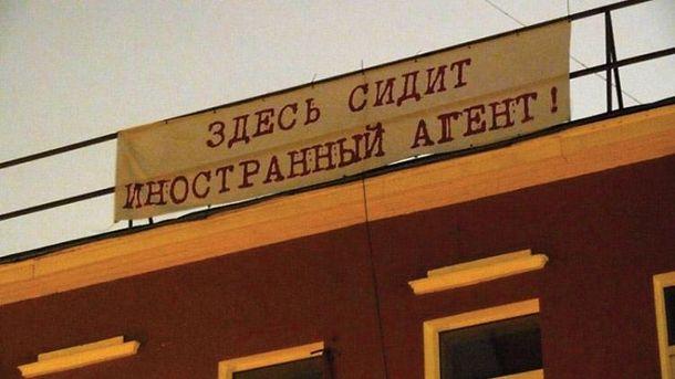 В России приняли закон об