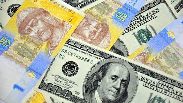 Гривна кевро упала вцене до31,35 грн/€