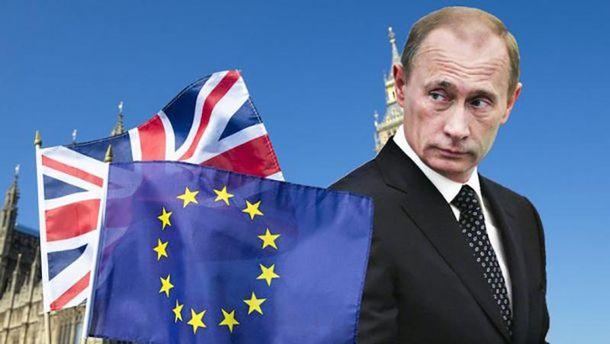 Парламент Англии принял первую часть законодательного проекта поBrexit