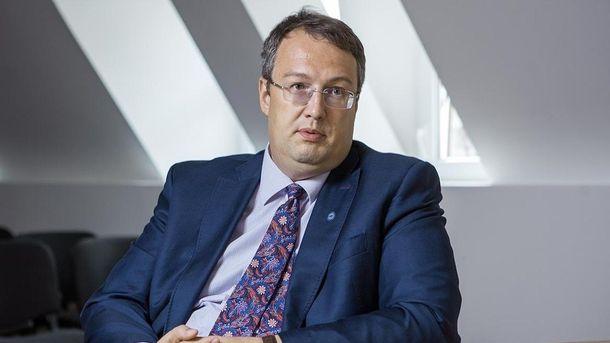 Геращенко обвинил руководителя НАБУ вразглашении гостайны