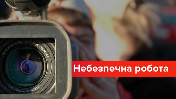 ТОП-10 моторошних вбивств і смертей журналістів у прямому ефірі