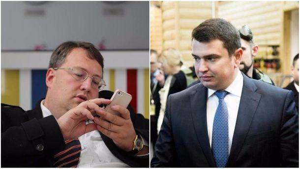 Антон Геращенко та Артем Ситник