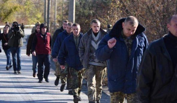 Украинская сторона готова к обмену пленными