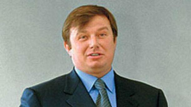Суд отправил под домашний арест прежнего руководителя украинского «Нафтогаза»