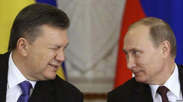 РФ отыскала способ вернуть «долг Януковича»