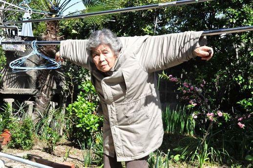 89-летняя японка Кимико Нишимото
