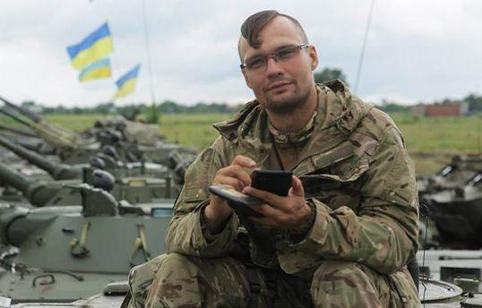 Ветерана АТО Резніченка побили у Києві