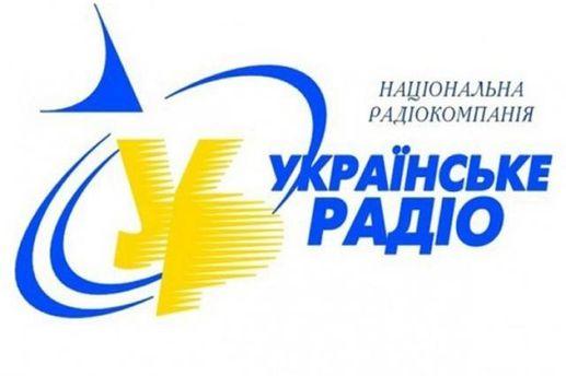 Украинский репортер  Шаройко схвачен  вРеспублике Беларусь : вчем обвиняют корреспондента,— обнародованы детали