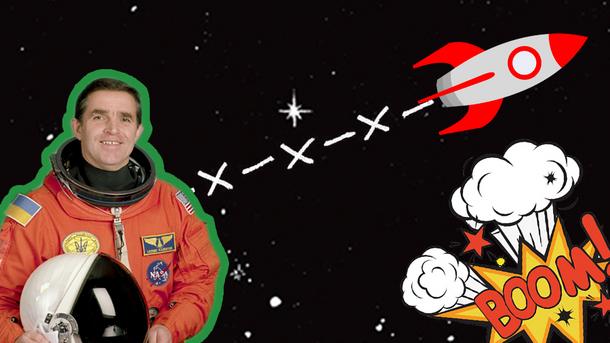 20 лет со дня полета Каденюка в космос: цитаты украинца о Вселенной, которые вдохновляют