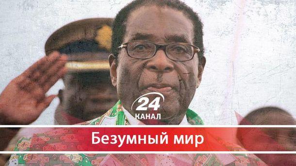 Как 37 лет образцовой диктатуры Роберта Мугабе рассыпались за считанные дни