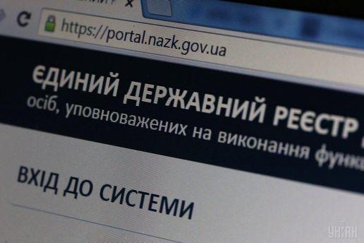 Фальсификации вНАПК: ГПУ забрала дело вНАБУ и сообщила вСБУ