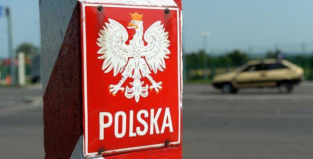 Пограничники Польши непустили встрану первого украинца изчёрного списка
