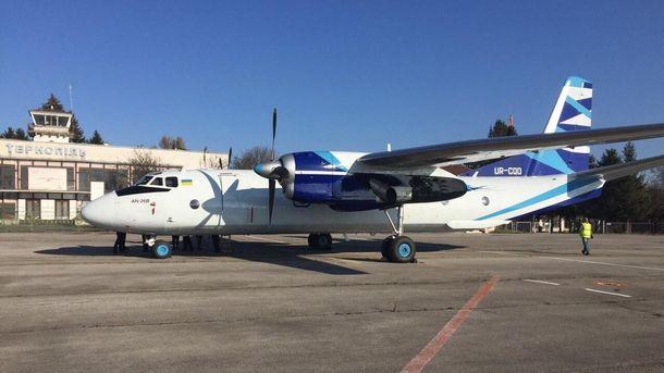 Аэропорт Тернополя подписал соглашение с авиакомпанией