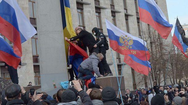 Мітинг в Донецьку в 2014 році