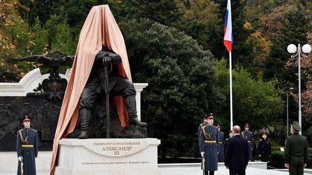 Путін прибув доКриму на відкриття пам'ятника імператорові Олександру III