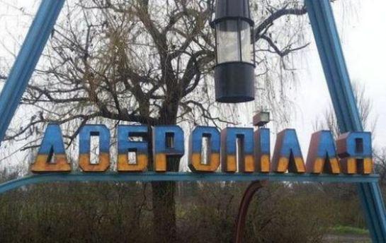 Мэр Доброполья получил гражданствоРФ воккупированном Крыму