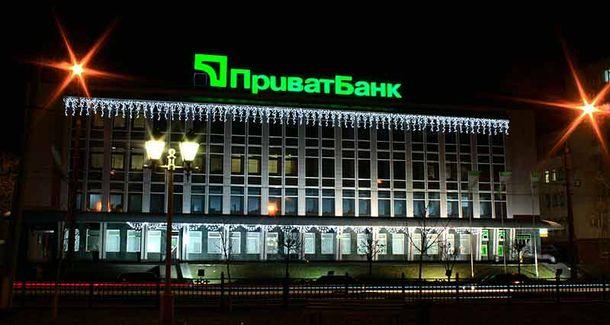 Екс-дружина Боголюбова відсудила 500 млн грн уПриватбанка