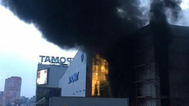 Пожежа у Києві в торговому центрі