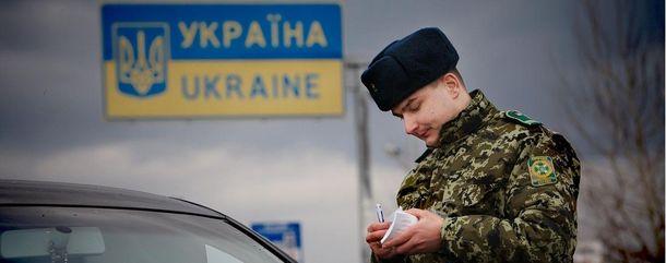 Без Донбасу, але з Росією