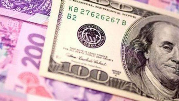 Готівковий курс валют 20 листопада: євро повільно падає