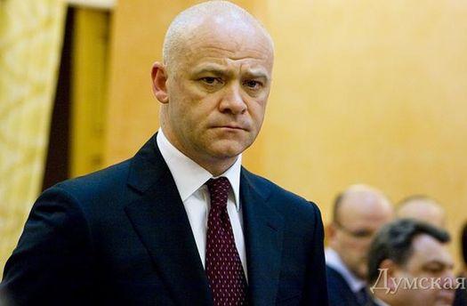Русский паспорт наимя Геннадия Труханова пробивается вреестре налоговой службыРФ