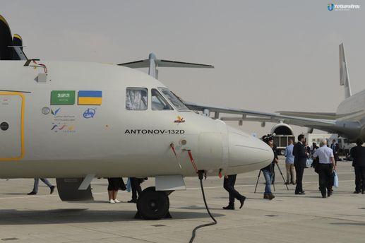 Украина будет выпускать самолеты Ан вместе с ОАЭ
