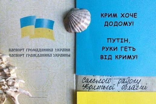 Русский поэт: «ВКрыму украинское на любом шагу»