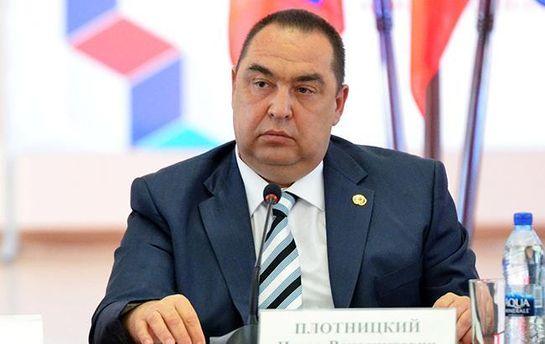 Главарь ЛНР Плотницкий убежал в Российскую Федерацию