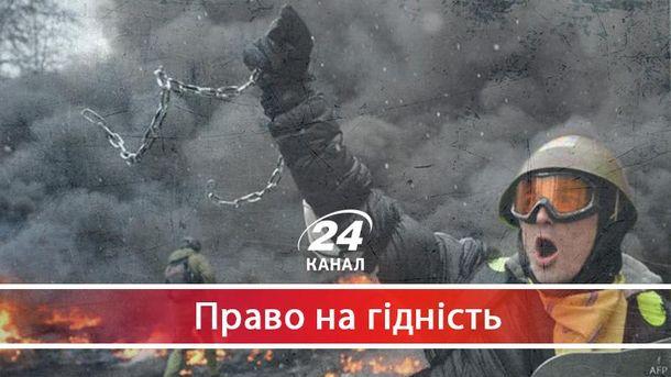 Результати Революції Гідності: чи виправдали політики очікування українців