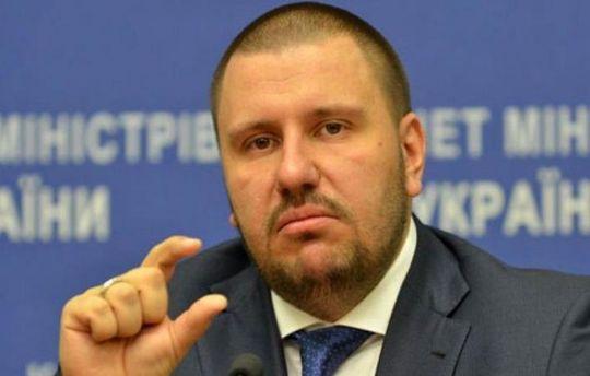 Загрожує до15 років: наукраїнського екс-міністра завели справу про держзраду