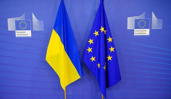 Украина может лишиться €600 млн помощи от европейского союза