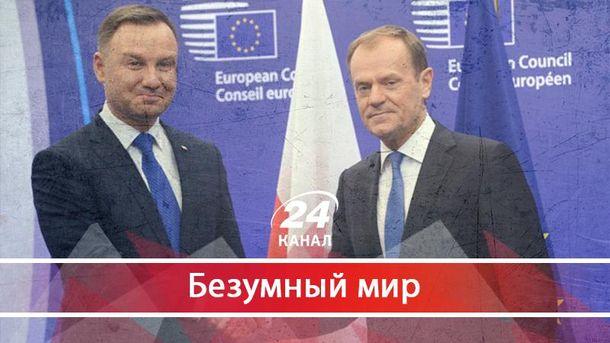 Почему в Польше начали искать