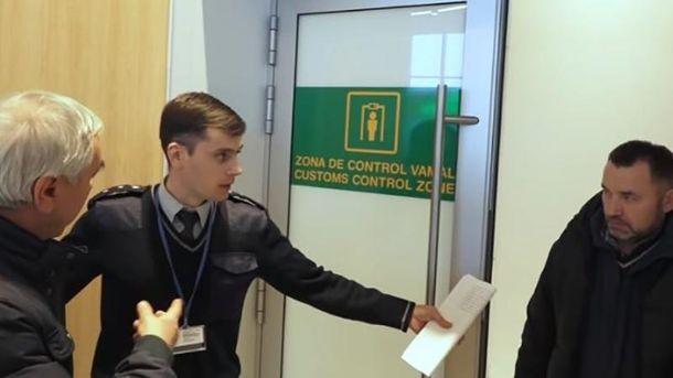 Делегацию руководства столицы, которая направлялась вБельцы, задержали вмолдавском аэропорту